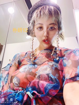 我愛大明星公主系列@日本🇯🇵@最高潮designer強勢合作 全新發佈品牌