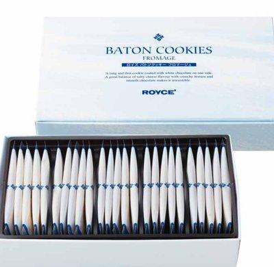 ST小旺鋪  日本北海道  警棒巧克力餅乾系列  ROYCE 奶酪白巧克力警棒餅乾  バトンクッキー 警棍曲奇