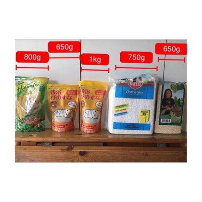 「米倉」倉鼠飼料、倉鼠沙、KAYTEE墊料紙木屑