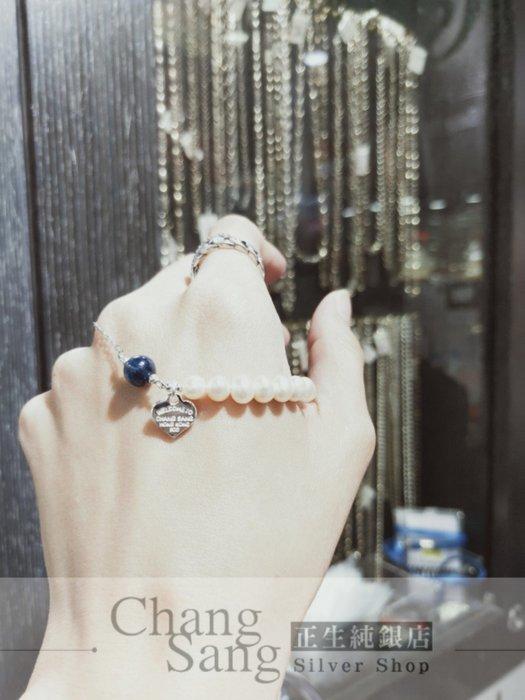 香港正生純銀 淡水珍珠藍砂石吊LOGO手鍊   純銀手鍊 氣質