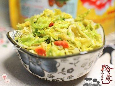 ** 脫水高麗菜乾 (一斤裝)。速食良...