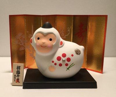 卡內士奇-日本藥師窯 猴年錦彩招福. NO89 台北市