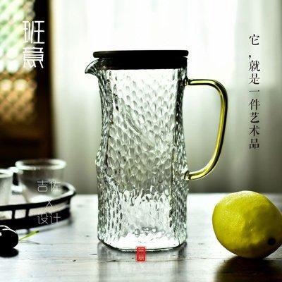 LIOU栗欧~日本代工廠作錘紋玻璃冷水壺耐熱高溫防爆涼白開水簡約加厚高硼硅