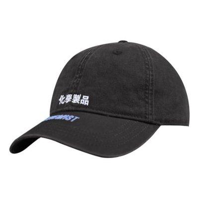 R代購 化學製品 CHEMIST CREATIONS ASICS C2H4 棒球帽 鴨舌帽 老帽