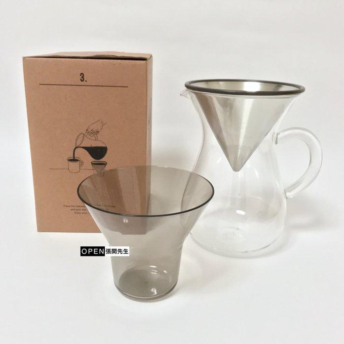 【張開先生】日本帶回 KINTO 手沖咖啡壺組 600ml