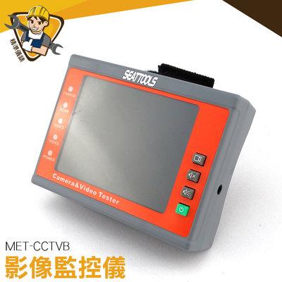工程寶 3.5吋工程小螢幕 視頻監控儀監控 多功能 影像監控 監控工程測試 攝影機測試 PAL/ NTSC自動識別 高雄市