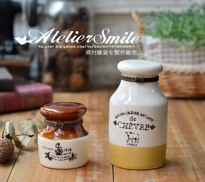[ Atelier Smile ] 日本直送 鄉村雜貨 CHEVRE古董陶瓷罐 收納儲物罐 # 現貨出清 # 直播