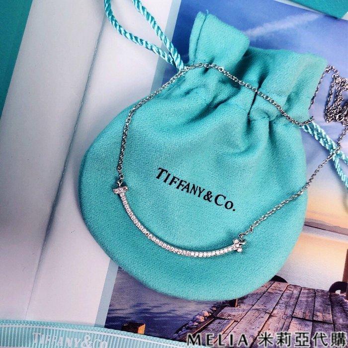 Melia 米莉亞代購 商城特價 數量有限 每日更新 19ss Tiffany&Co. 蒂芙尼 帶鑽微笑項鍊
