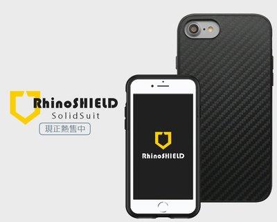 蜂巢緩衝【犀牛盾碳纖維卡夢質感】華碩 ZenFone 5 2018 ZE620KL X00QD 手機殼套保護套殼背蓋套殼