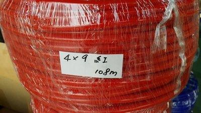 藍色 黑色 紅色 真空管 矽膠管 3MM 4MM 6MM 8MM 最低10米
