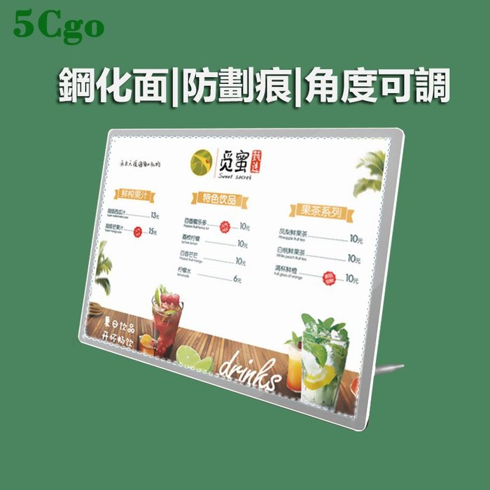 5Cgo【批發】含稅 LED平板型發光超薄擺吧台點餐牌廣告燈箱奶茶店菜單價目表展示牌 587695281285