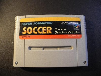 Super Formation Soccer 超級結構足球 │Super Famicom│編號:G3