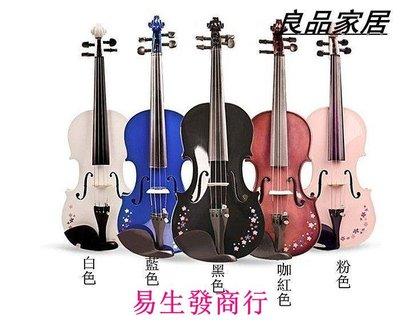 【易生發商行】克莉絲蒂娜五彩小提琴系列...