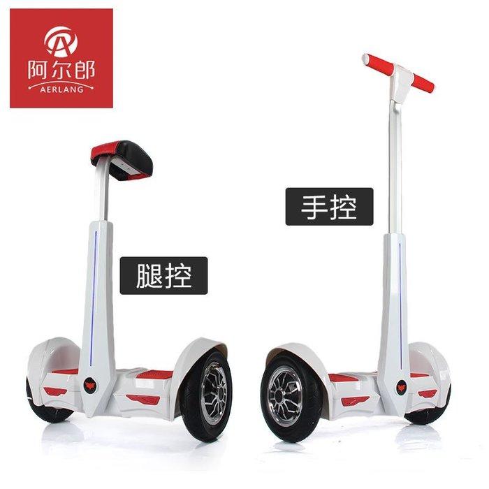 智能平衡車雙輪體感車兒童兩輪成人代步漂移電動車帶扶杆YSY