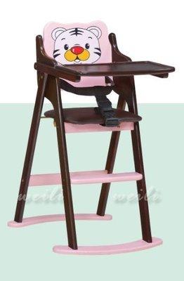 6S【新北蘆洲~偉利傢俱】韓式巧虎折合寶寶椅(胡桃色)-編號(S429-3)【雙北市免運費】