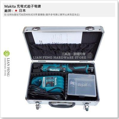 【工具屋】*含稅* Makita 充電式起子電鑽 DF012DSEK 可折式 牧田 7.2V 雙鋰電 六角軸 科技 槍型