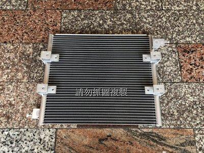三菱 堅達 CANTER 07-12 3.5噸 全新品 永彰 正廠件 冷排 冷氣散熱片 / 另有水箱 冷氣風扇 壓縮機
