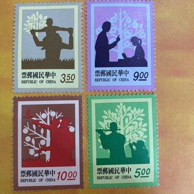 ❒倉庫大戰❒【 中華民國八十二年製版 / 親子郵票 】全新 / 82年8月4號
