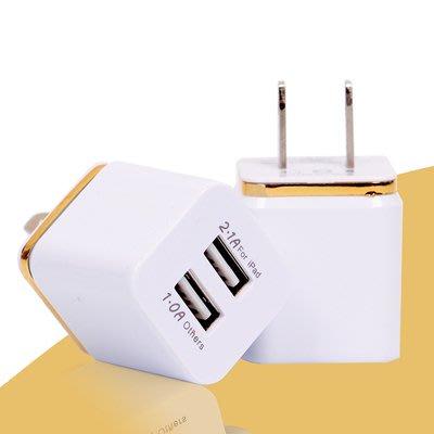 ☆女孩衣著☆彩色快充頭充電器充電頭豆腐頭vivo蘋果安卓Typec手機平板通用2a快充USB(NO.5)
