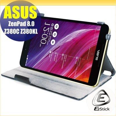 【Ezstick】ASUS ZenPad C 8.0 Z380 C KL 平板專用皮套 (熱定款式) + 高清霧面螢幕貼