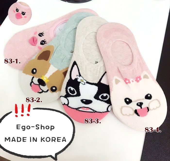 EGO-SHOP正韓國空運可愛狗船型襪Q-83