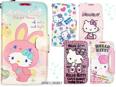 蝦靡龍美【KR144】韓國正品連線 Hello Kitty 三星 Note2 凱蒂貓筆記本插卡保護皮套 進口 可愛卡通