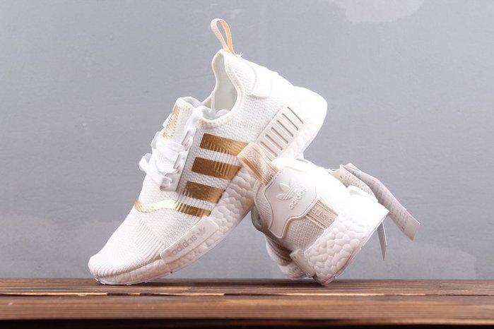 Adidas Originals NMD R1 W 網面 編織 白金 休閒慢跑鞋B37650