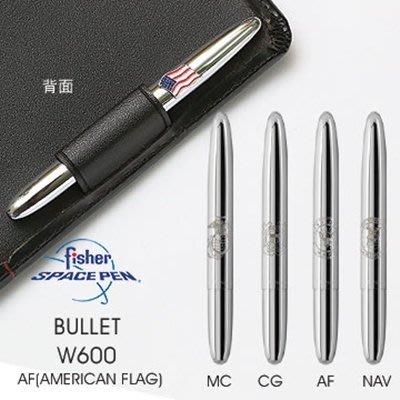 Fisher Space Pen美國軍種和美國國旗太空筆(銀款)600-AF 【AH02162】 JC雜貨