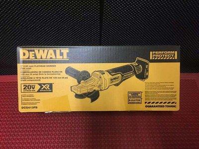 全新 DEWALT 得偉 DCG413FB 無刷 4吋 5吋 都可用 砂輪機 切割機 角磨機 研磨機