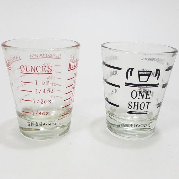 刻度量杯 盎司杯 玻璃杯30cc / 45cc