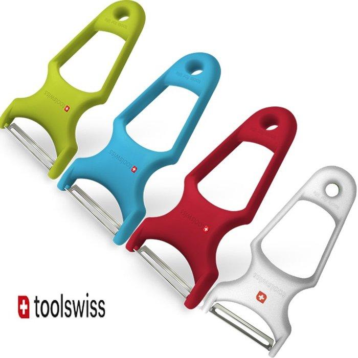 瑞士 ToolSwiss  Clasinox 不繡鋼刀片 刨刀 刨絲削皮刀 水果刀 四色任選TS3556