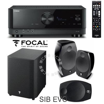 台中『崇仁視聽音響』 YAMAHA RX-V6A+FOCAL SIB EVO DOLBY ATMOS +SUB 300P