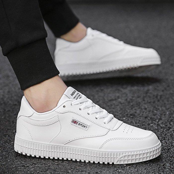 時尚男鞋皮面男板鞋厚底防滑小白鞋男韓版時尚潮鞋戶外休閑運動鞋
