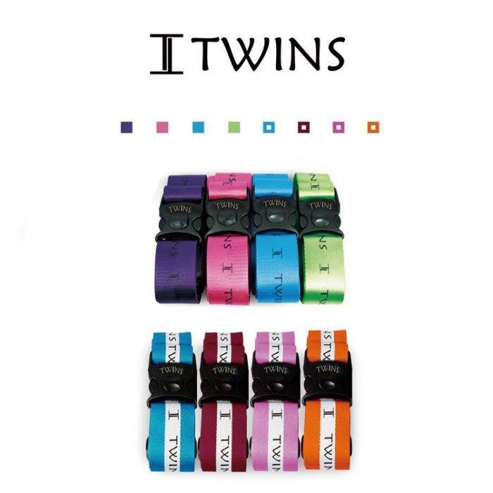 加賀皮件 雙子星TWINS 質優真品品質保證 安全扣專利 行李綁帶 束帶 TW-001