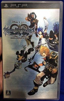 幸運小兔 PSP遊戲 PSP 王國之心 夢中降生 Kingdom Hearts Birth by Sleep 日版遊戲