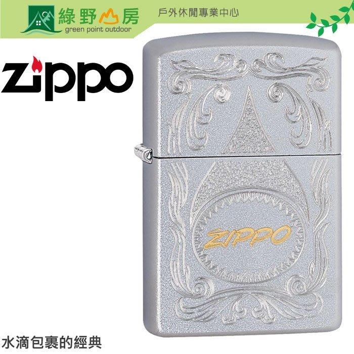 《綠野山房》[送原廠專用油] Zippo 防風打火機 Gold Script 水滴包裹的經典 29512