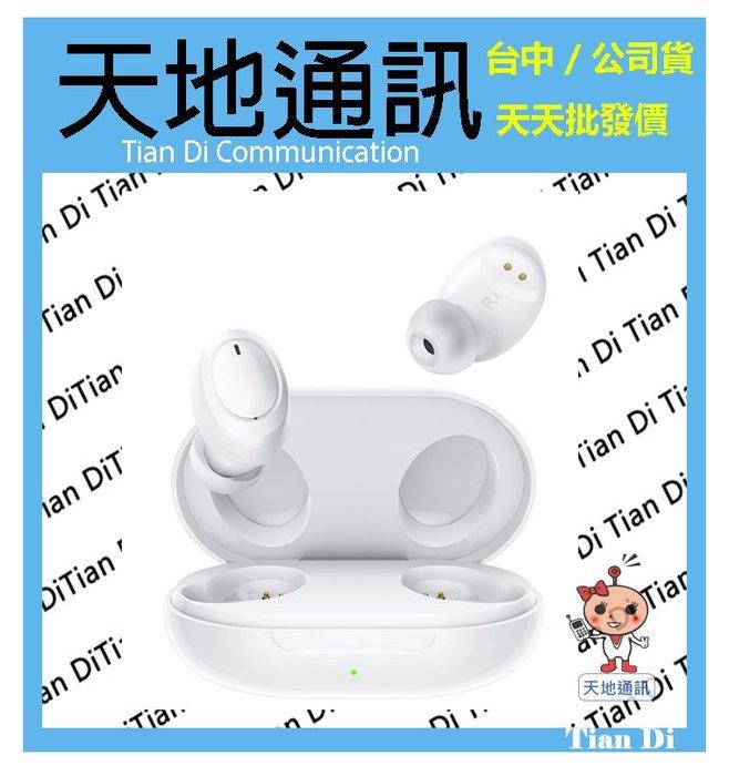 《天地通訊》OPPO Enco W11 真無線藍牙耳機 全新供應※
