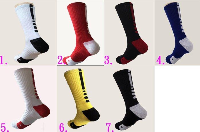『巷子口93』含發票  運動襪 籃球襪 底部加厚 足球 籃球 田徑 登山 長襪吸汗 塑形 防臭 防摩擦 透氣