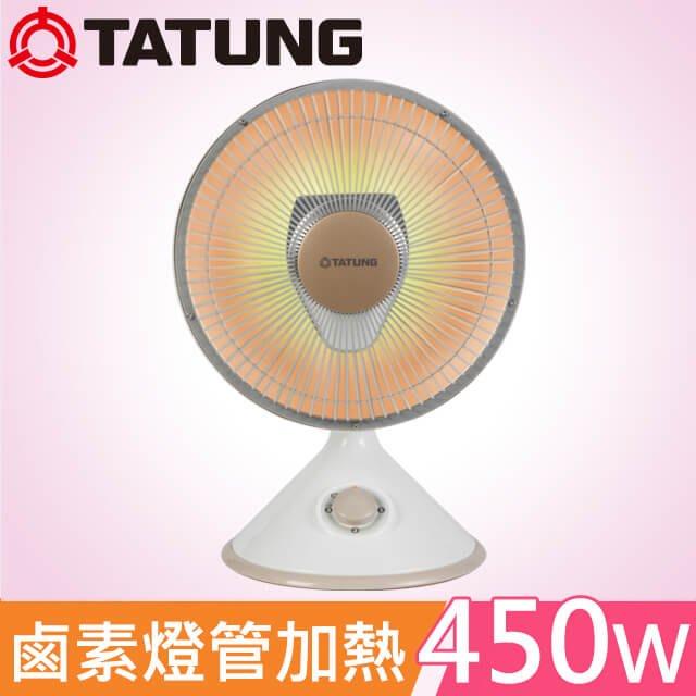 TATUNG大同 鹵素電暖器(TAH-10L)