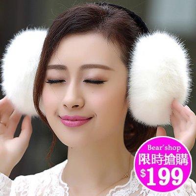 ∵四隻小熊° 秋冬季男女仿兔毛耳暖仿皮草保暖耳罩耳套可愛毛絨耳捂子保暖耳包