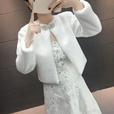 新娘長袖婚紗披肩新款結婚迎賓外搭大碼婚禮保暖敬酒外套