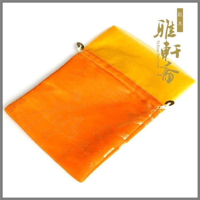 雅軒齋福壽祿喜緞面 佛珠配套用錦袋 手鏈袋 收束口袋