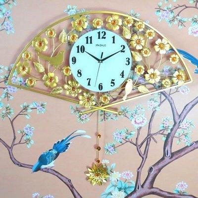 YEAHSHOP 掛鐘中國風式豪華鐘錶掛鐘客廳時鐘創意現代簡約扇子鐘靜音個性大氣295082Y185