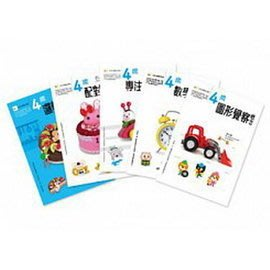 *小貝比的家*東雨 ~4歲幼兒主題概念套書(5入)