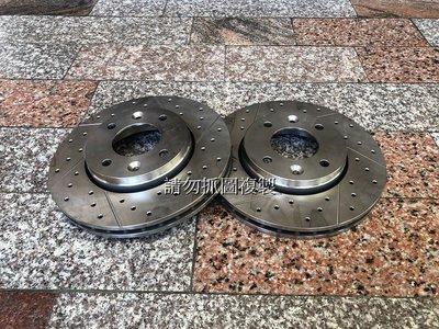 KIA CARENS 02-06 全新 前輪 煞車盤 前碟盤 盤面278 另有三角架 來令片 方向機拉桿 惰桿 李子串
