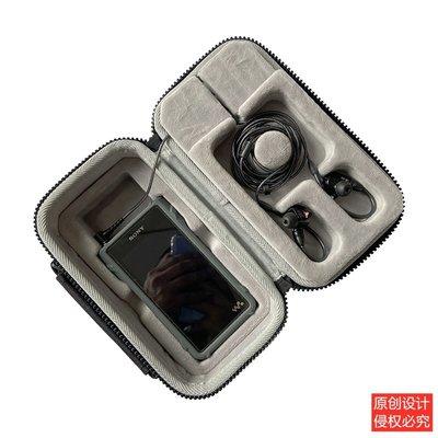 可樂屋 適用iBasso艾巴索DX220 /DX200 /DX150播放器收納保護硬包袋套盒