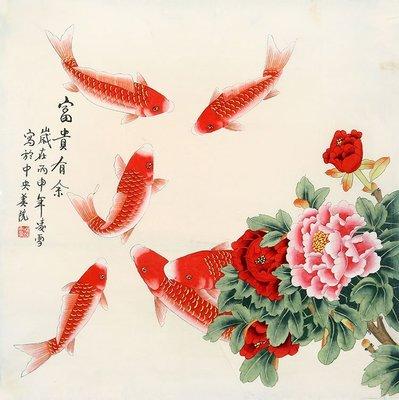 名人字畫手繪 淩雪 國畫 工筆 金魚 作者資料原圖