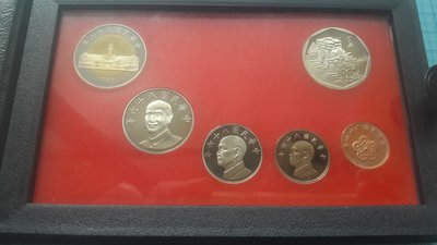 7058新臺幣硬幣民國86年版.丁丑牛年生肖精鑄套幣(原盒.含證書) 新北市