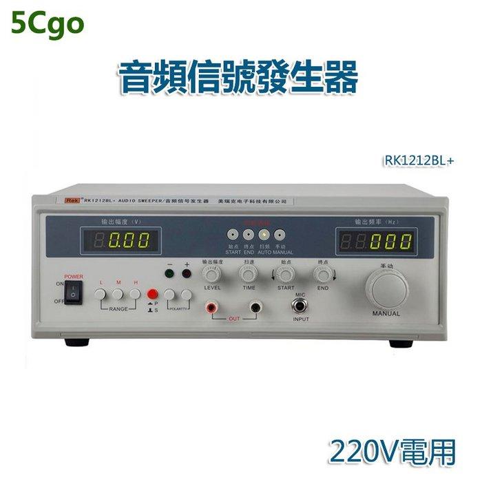 5Cgo【批發】美瑞克RK1212D/E/G音頻信號發生器RK1212BL+喇叭揚聲器音頻掃頻儀220V t561798