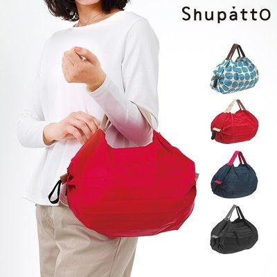 【月牙日系】現貨!! 日本Shupatto S號 環保購物袋 秒收 萬用包 折疊 收納 防潑水 輕量 肩背包 手提包